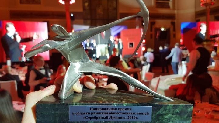 Бизнес-форум «Дело за малым» получил Гран-при премии «Серебряный лучник»
